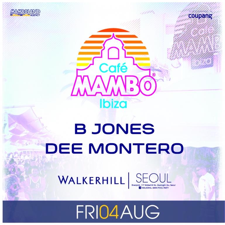 MAMBO ON TOUR - SEOUL