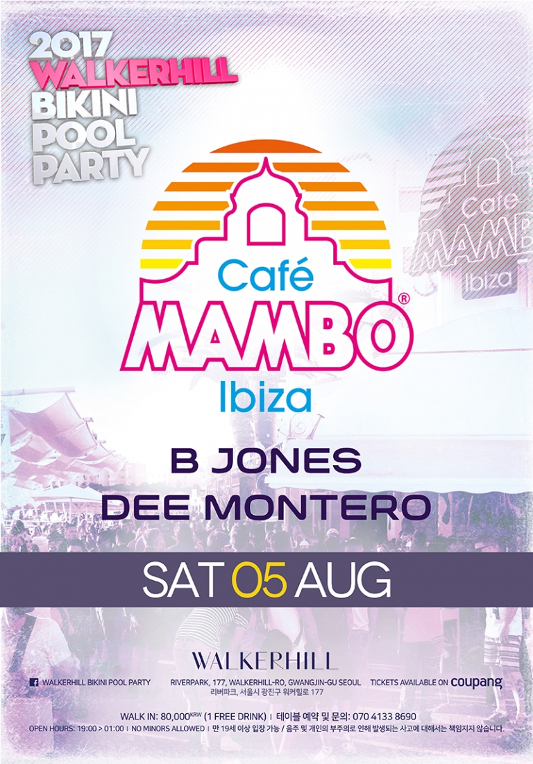 MAMBO ON TOUR - SEOUL